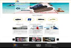 东莞市德八鞋业有限公司